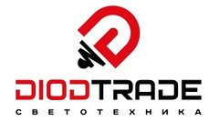Diodtrade