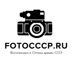 Куприков Андрей Евгеньевич