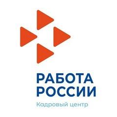 ГКУ КК ЦЗН Тихорецкого района