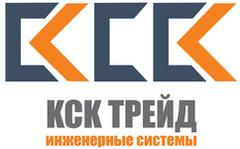 КСК ТРЕЙД