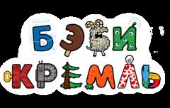 Бэби-Клуб (ИП Самойлова Гузель Дамировна )
