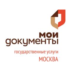 ГБУ МФЦ города Москвы Мои документы