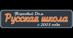 ТД Русская Школа