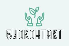 БиоКонтакт
