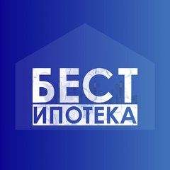 Бест-Ипотека