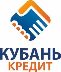 Кубань-Кредит