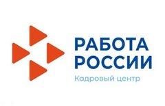ГКУ КК ЦЗН Кореновского района
