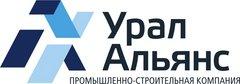 Промышленно-Строительная Компания Урал-Альянс