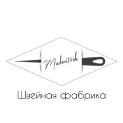 Макентош