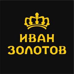 Иван Золотов, ювелирный салон + мастерская