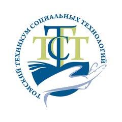 ОГБПОУ Томский техникум социальных технологий