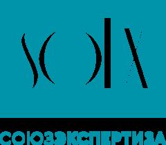 АНО СОЮЗЭКСПЕРТИЗА ТПП РФ