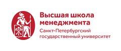 Высшая школа менеджмента Санкт-Петербургского государственного университета