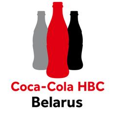 Унитарное предприятие «Кока-Кола Бевриджиз Белоруссия».
