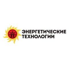 Филиал ООО ИК Энергетические Технологии в г. Санкт-Петербург