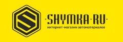 Интернет-Магазин Шумка