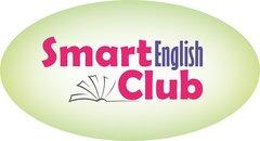 Школа английского языка SmartEnglishClub