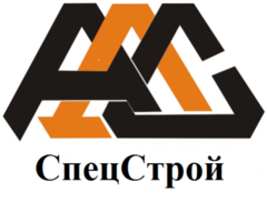 АДС СпецСтрой
