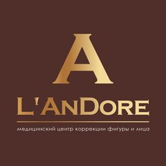 Ландора