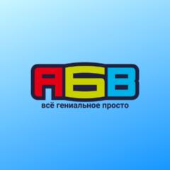 Электросвязь-Екатеринбург