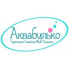 Аквабулько