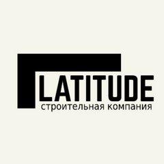 Латитьюд