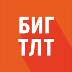 ДЖАСТ МЕДИА