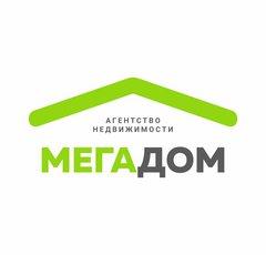 АН МегаДом
