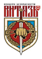 Частная Охранная организация Концерн Безопасности Витязь Северо - Запад