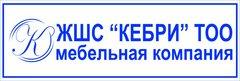 Фирма КЕБРИ