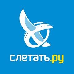 Слетать.ру (ИП Синогач Татьяна Александровна)