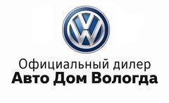 Авто Дом Вологда