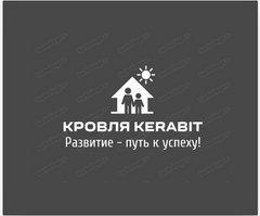 КРОВЛЯ KERABIT