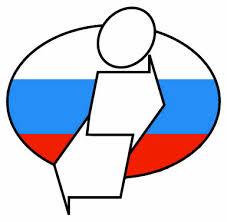 ГМЦ Росстата