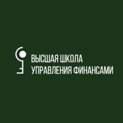 Высшая Школа Управления Финансами