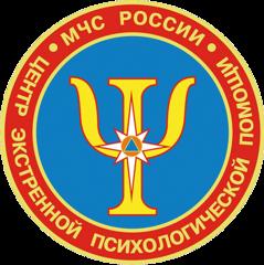 ФКУ ЦЭПП МЧС России