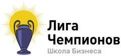 Школа Продюсера Лига Чемпионов Максима Хирковского