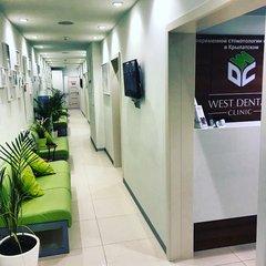 West Dental Clinic