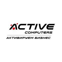 Актив Компьютерс