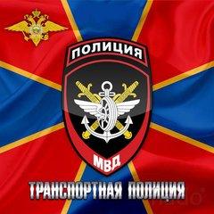 Алтайское линейное управление Министерства внутренних дел Российской Федерации на транспорте