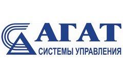 АГАТ-системы управления