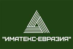 Иматекс-Евразия