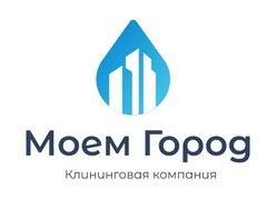 МоемГород