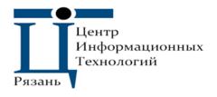 Центр информационных технологий - Рязань