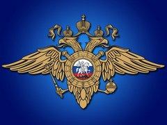 Отдел МВД России по району Бирюлёво Восточное г. Москвы
