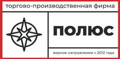 Торгово-производственная фирма Полюс