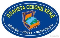 Волга Мода