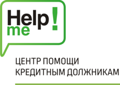 Хелп Ми Казань