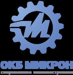 ОКБ Микрон