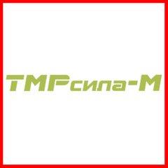 Частное предприятие ТМРсила-М